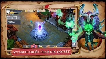 Epic Odyssey