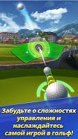 Golf Challenge — World Tour