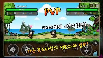 무인도 생존 (방치 액션 RPG)