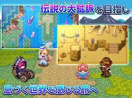 RPG Crystal Ortha