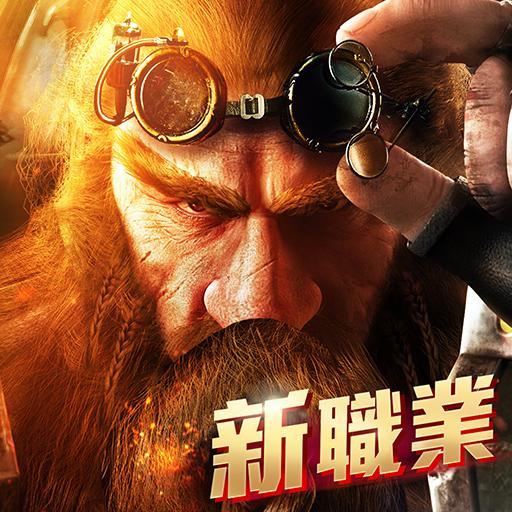 萬王之王3D HK