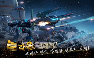 War Robots. 6대6 택티컬 멀티플레이어 전투