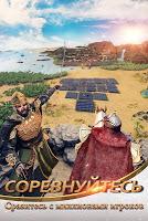 Conquerors: Битва за корону