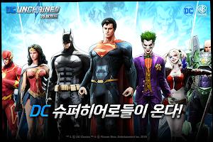 DC 언체인드