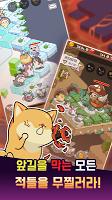 시바사가 – 댕댕이 Clicker RPG