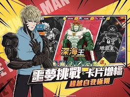 一拳超人:最強之男(官方正版授權)