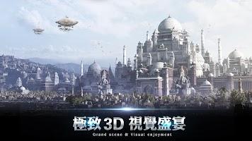 最終守護-全球獨創試婚制魔幻MMO