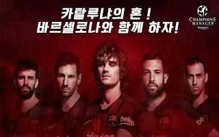 챔피언스매니저[모바사카]