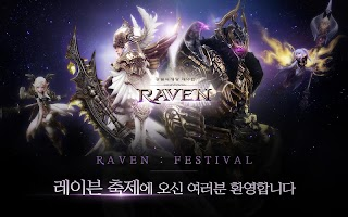 Raven with Naver