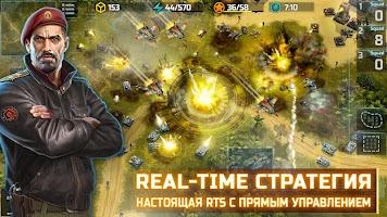 Art of War 3: Modern PvP RTS