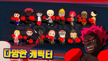 헤드복싱 ( Head Boxing )