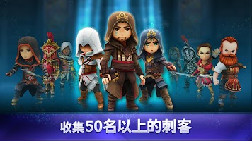 刺客教條 起義 – Assassin's Creed Rebellion