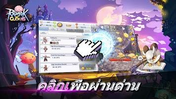 RO: Click H5