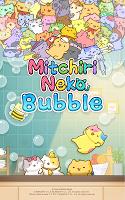 MitchiriNeko Bubble~아기자기한 슈팅 퍼즐~