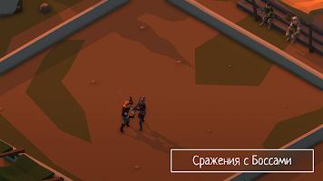 Slash Sword — Арена и Сражения