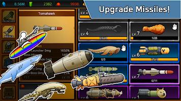 미사일 RPG