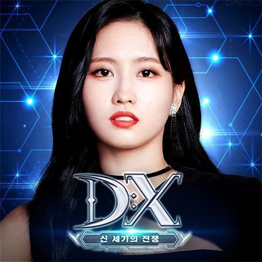DX: 신 세기의 전쟁