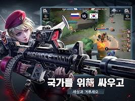 모바일 레전드: Bang Bang