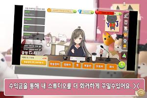 인터넷 방송 키우기 – BJ,스트리머 키우기 게임, 노가다 클릭커 핵꿀잼 게임