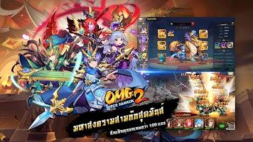 OMG 2 – Super Samkok