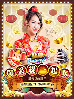 Poker Slot Online