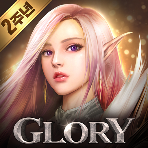Glory-KR