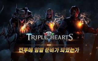 트리플하츠: 세개의 심장