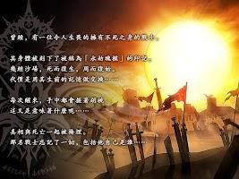 De:Lithe ~忘卻の真王與盟約の天使~