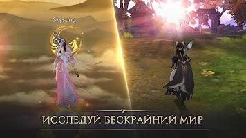 Jade Dynasty — Русская версия