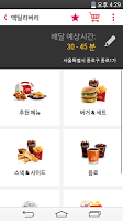 (Official) McDonald mcdelivery