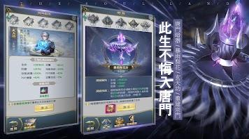 鬥羅大陸H5