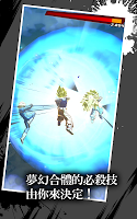 DRAGON BALL LEGENDS -七龍珠 激戰傳說