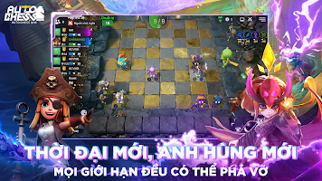 Auto Chess (Unreleased)