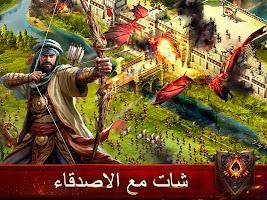 King of Avalon: Dragon War