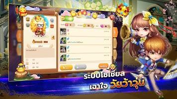 Garena DDTank Thailand