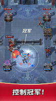 Champion Strike : 冠軍方城戰