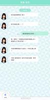 [乃木坂46官方]乃木恋~那天在坂道下,我墜入了情網~