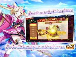 Dynasty Heroes: Legend of SamKok