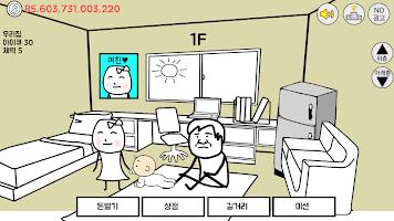 건물주 키우기 : 김덕봉 시리즈1
