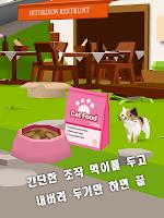 고양이와 상어: 귀여운 3D 방치 육성 게임