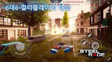 Steel Rage: 로봇 자동차 PVP 슈팅 대전 게임