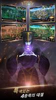 Titan Throne