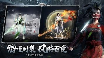 鬥戰江湖3D – 3月11日上線開新服