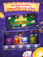 Kao Kae Thai