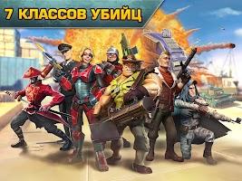 Blitz Brigade — онлайн угар!