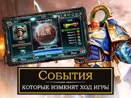 The Horus Heresy: Legions