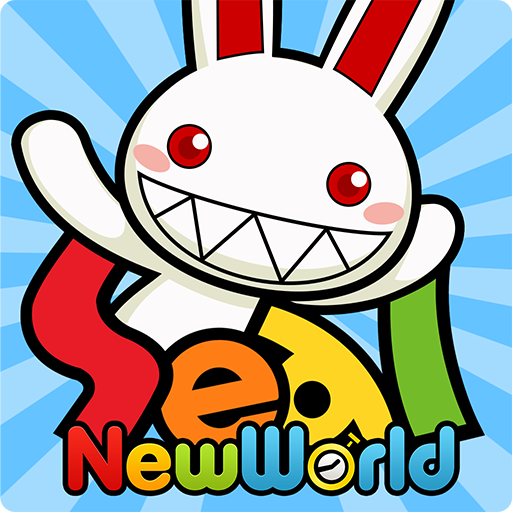 Seal: New World