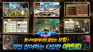 용사마을 온라인 : 2D MMORPG