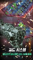 유즈맵 디펜스 온라인 – 방치형 RPG 디펜스