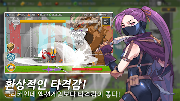 에고소드: 마검 키우기